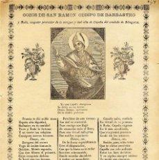 Documentos antiguos: GOZOS DE SAN RAMON, OBISPO DE BARBASTRO. GOIGS. Lote 101620087
