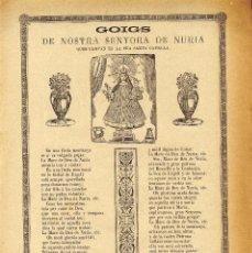Documentos antiguos: GOIGS DE LA MARE DE DEU DE NURIA. Lote 101620203