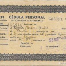 Documentos antiguos: == PA13 - CEDULA PERSONAL - 1939 - AÑO DE LA VICTORIA. Lote 101757675