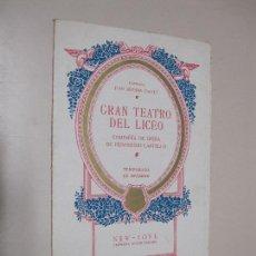 Documentos antiguos: FOLLETO PROGRAMA GRAN TEATRO DEL LICEO. TEMPORADA INVIERNO 1920-1921. QUO VADIS?.EMPRESA J. MESTRES.. Lote 101984339