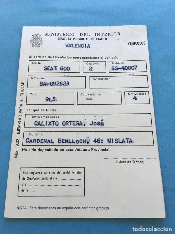 Antiguo permiso de circulaci n del ministerio d comprar en todocoleccion 102486706 - Subastas ministerio del interior ...