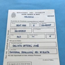 Antiguo permiso de circulaci n del ministerio d comprar - Subastas ministerio del interior ...