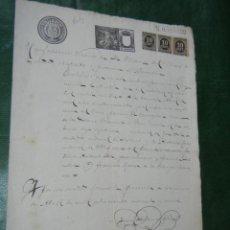 Documentos antiguos: PARTIDA DE BAUTISMO, PARROQUIA DE SANTA MARIA DEL MAR, BARCELONA 1899. Lote 102506143