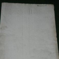 Documentos antiguos: PLIEGO PAPEL SELLO EN SECO ADMINISTRACION JUSTICIA REPUBLICA ESPAÑOLA -1A REPUBLICA -VER FOTOGRAFIAS. Lote 102629495