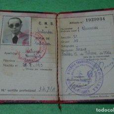 Documentos antiguos: RARO CARNET CNS SERENO SANTANDER 1944 FALANGE SINDICATO QUIMICAS GUERRA CIVIL. Lote 103244207
