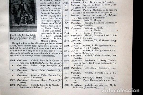 Documentos antiguos: QUIJOTE - CON LAMINAS COLOR - LISTADO EDICIONES - DOCUMENTACION CERVANTINA - 1922 - 97 páginas - Foto 11 - 103523339