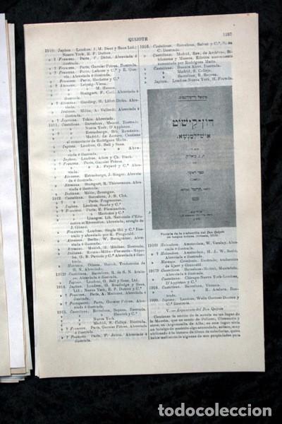 Documentos antiguos: QUIJOTE - CON LAMINAS COLOR - LISTADO EDICIONES - DOCUMENTACION CERVANTINA - 1922 - 97 páginas - Foto 15 - 103523339