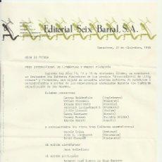 Documentos antiguos: NOTA DE PRENSA ED. SEIX BARRAL. CAMBIO NORMAS PRIX INTERNATIONAL DE LITERATURE Y PREMIO FORMENTOR. Lote 103843963