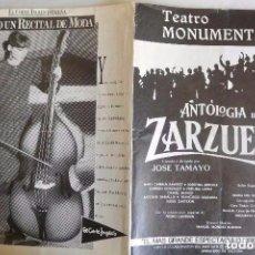 Documentos antiguos: FOLLETO MANO DOBLE TEATRO ANTOLOGIA DE LA ZARZUELA. Lote 103874859