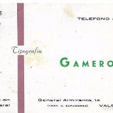 Documentos antiguos: == G1181 - TARJETA DE VISITA - TIPOGRAFIA GAMERO - VALENCIA. Lote 103897971