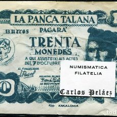 Documentos antiguos: PASQUIN - OCTAVILLA - ANTI CATALANISTA - 1979 - IMITA LAS 500 PTAS D VERDAGUER DE 1971 - INTERESANTE. Lote 104064311