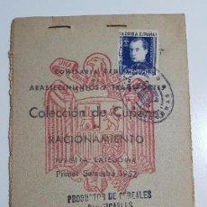Documentos antiguos: COLECCIÓN DE CUPONES DE RACIONAMIENTO ( TERCERA CATEGORIA ) PRIMER SEMESTRE 1952. Lote 104132871