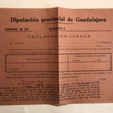 Documentos antiguos: GUADALAJARA. DIPUTACION PROVINCIAL HOJA SUELTA (H.1940?). Lote 104885936