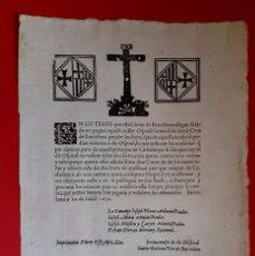 Documentos antiguos: HOSPITAL DE LA SANTA CREU - BARCELONA - 1656 - DOCUMENT . Lote 105246155
