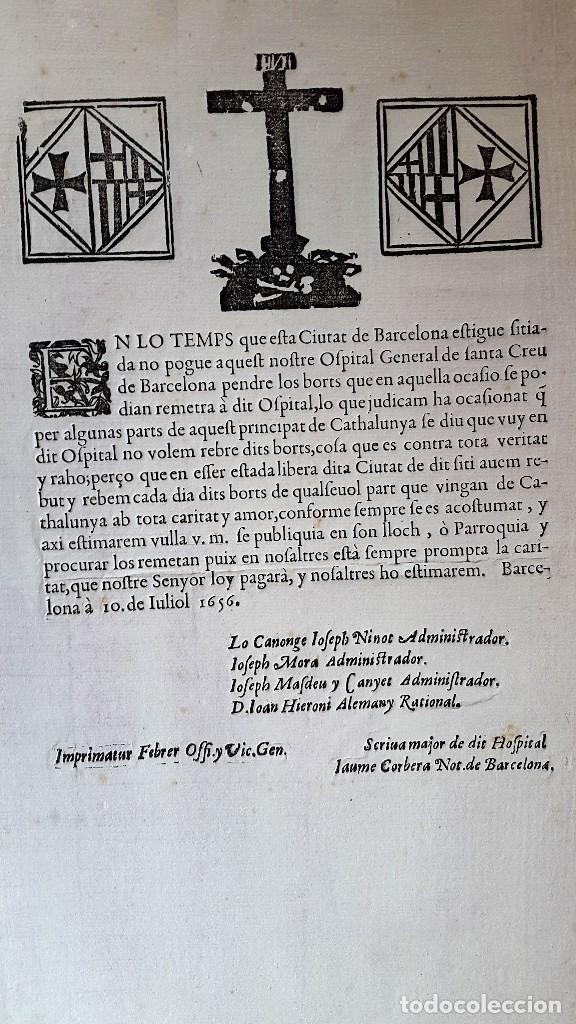 Documentos antiguos: HOSPITAL DE LA SANTA CREU - BARCELONA - 1656 - DOCUMENT - Foto 2 - 105246155