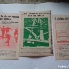 Documentos antiguos: TRANSICION FOLLETOS EDITADOS POR LA IGLESIA CATOLICA CON SU POSTURA ANTE LAS ELECCIONES DE 1977. Lote 105374295