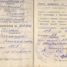 Documentos antiguos: URSS - CCCP - GUERRA FRIA - CERTIFICADO DE PENSIONISTA - 100 X 65 MM - 1984. Lote 105941695