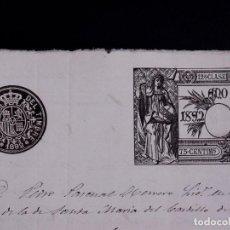 Documentos antiguos: CERTIFICADO DE BAUTISMO, VALLADOLID 1892. Lote 106086455