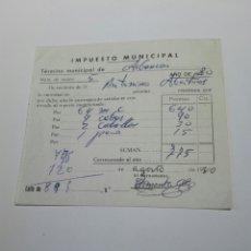 Documentos antiguos: RECIBO MUNICIPAL 1980. Lote 107268438