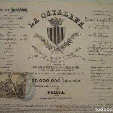 Documentos antiguos: PRECIOSA POLIZA Y 1 DOCUMENTO 1882. LA CATALANA. MONTAÑANA ZARAGOZA. ULTRAMARINOS. Lote 107528475