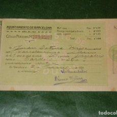 Documentos antiguos: CEDULA PERSONAL AYUNTAMIENTO DE BARCELONA 1921. Lote 107737783