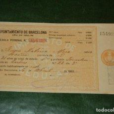 Documentos antiguos: CEDULA PERSONAL AYUNTAMIENTO DE BARCELONA 1923. Lote 107737847