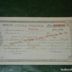 Documentos antiguos: CEDULA PERSONAL AYUNTAMIENTO DE BARCELONA 1926. Lote 107738003