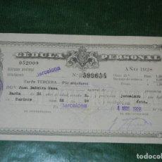 Documentos antiguos: CEDULA PERSONAL AYUNTAMIENTO DE BARCELONA 1928. Lote 107738083