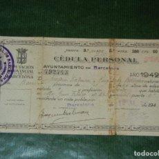 Documentos antiguos: CEDULA PERSONAL AYUNTAMIENTO DE BARCELONA 1942 - EXPEDIDA EN 1945. Lote 107738247