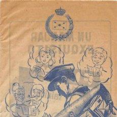 Documentos antiguos: 1950-51. ESPAÑA. FELICITACIÓN NAVIDEÑA DE CAREROS. FOLLETO CON TARIFAS.. Lote 107880691