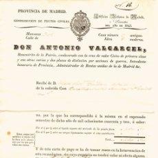 Documentos antigos: RECIBO CONTRIBUCION DE FRUTOS CIVILES. PROVINCIA DE MADRID. AÑO 1843. Lote 107972064