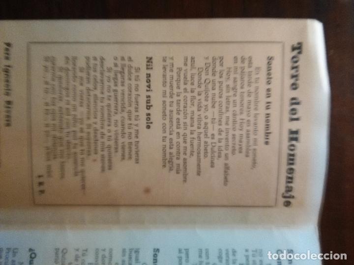 Documentos antiguos: cadiz suplemento antologico torre tavira . poesia , sonetos. gitanilla del carmelo, juan mena. leer - Foto 3 - 108047063
