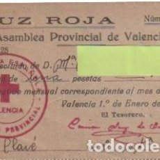 Documentos antiguos: RECIBO DONATIVO MENSUAL CRUZ ROJA ASAMBLEA PROVINCIAL DE VALENCIA ALBORAYA,28 1949 - -C-6. Lote 108332495