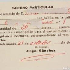 Documentos antiguos: RECIBO SERENO. Lote 108408120