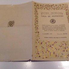 Documentos antiguos: INVITACION TEATRO PRINCIPAL ZARAGOZA 1944, CYRANO DE BERGERAC. Lote 108688835
