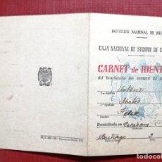Documentos antiguos: CAJA NACIONAL DE SEGUROS DE ENFERMEDAD CARNET DE IDENTIDAD. CALAHORRA 1945. Lote 108816843