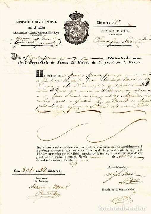 CARTA DE PAGO ADMINISTRACION PRINCIPAL DE FINCAS DEL ESTADO. PROVINCIA DE MURCIA, AÑO 1851 (Coleccionismo - Documentos - Otros documentos)