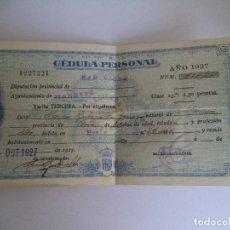 Documentos antiguos: CEDULA PERSONAL 1927. Lote 109017035