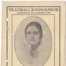Documentos antiguos: DÍPTICO DEL TEATRO CAMPOAMOR DE OVIEDO. ASTURIAS. DEBUT DE CARMEN DÍAZ. 1926. Lote 109083331