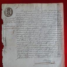 Documentos antiguos: 1845 CIRCULAR MILITAR FIRMA NARVAEZ PTE CONSEJO MINISTROS GRACIAS CONCEDIDAS POR ALZAMIENTO NACIONAL. Lote 109114367