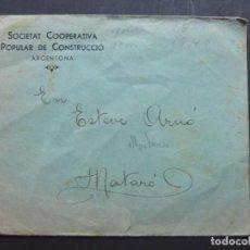 Documentos antiguos: SOBRE MEMBRETE / SOCIETAT COOPERATIVA POPULAR DE CONSTRUCCIÓ / ARGENTONA / GUERRA CIVIL. Lote 109289847