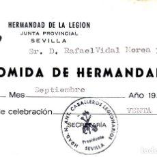 Documentos antiguos: SEVILLA - INVITACIÓN CASETA FERIA DE ABRIL COMIDA HERMANDAD - HERMANDAD DE LA LEGION 1985. Lote 109334671