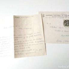 Documentos antiguos: CARTA A MANO+SOBRE CIRCULADO 1954 INSTITUTO NACIONAL COLONIZACION BADAJOZ, JOSE MARIA TORRES. Lote 109538071