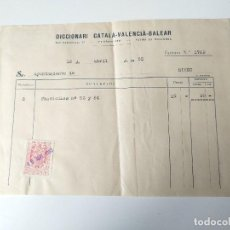 Documentos antiguos: FACTURA ORIGINAL 1953 DICCIONARI CATALA-VALENCIA-BALEAR, INCLUYE SELLO. Lote 109538327