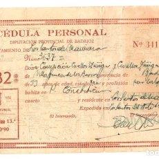 Documentos antiguos: CEDULA PERSONAL LOS SANTOS DE MAIMONA. BADAJOZ. AÑO 1933. CON FOTOGRAFIA. Lote 109817607