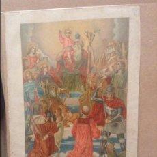 Documentos antiguos: ESTAMPA LOS CATORCE SANTOS ABOGADOS. Lote 110097847