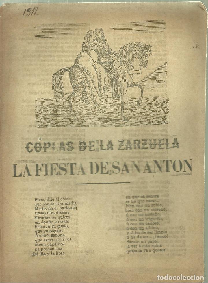 3735.-PLIEGO DE CORDEL-IMPRESO EN PALMA DE MALLORCA-EL QUERER DE LA PEPA COPLAS DE LA ZARZUELA (Coleccionismo - Documentos - Otros documentos)
