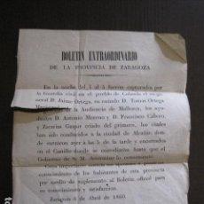 Documentos antiguos: DOCUMENTO ANTIGUO -BOLETIN EXTRAORDINARIO ZARAGOZA-CAPTURA GENERAL- AÑO 1860 -VER FOTOS-(V-13.428). Lote 112270387