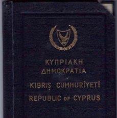 Documentos antiguos: PASAPORTE DE CHIPRE 1965,PASSPORT OF CYPRUS, PASSEPORT, REISEPASS. Lote 112353799