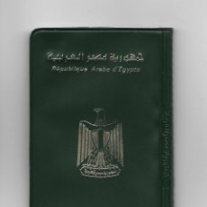 Documentos antiguos: PASAPORTE DE EGIPTO 1999, PASSPORT, PASSEPORT, REISEPASS. Lote 112382039